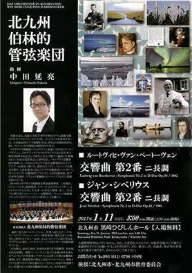 http://www.nobuakinakata.com/10888684_764425970309271_4276724595764415575_n.jpg