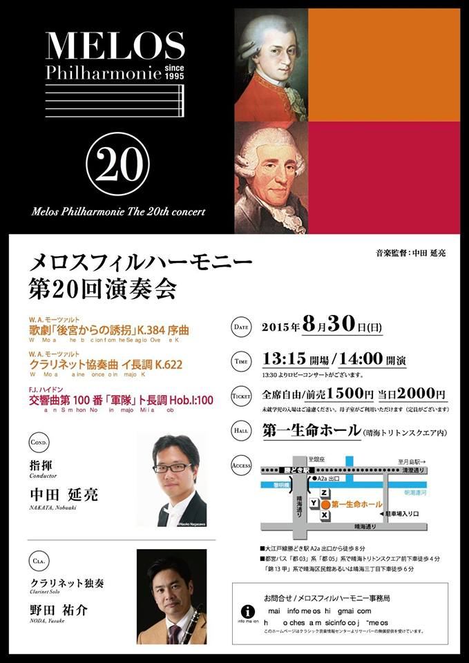 http://www.nobuakinakata.com/11391696_684399935026038_3512985107935209945_n.jpg