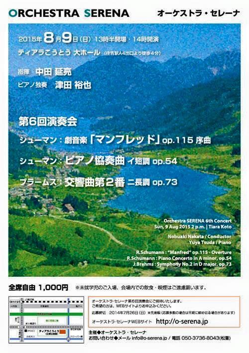 http://www.nobuakinakata.com/11692697_947591125303814_177282640510083171_n.jpg
