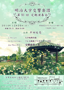 http://www.nobuakinakata.com/12_2-2.jpg