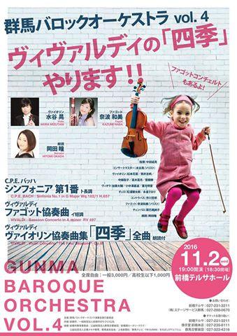 http://www.nobuakinakata.com/14199744_529306663941140_7815917961480800788_n.jpg