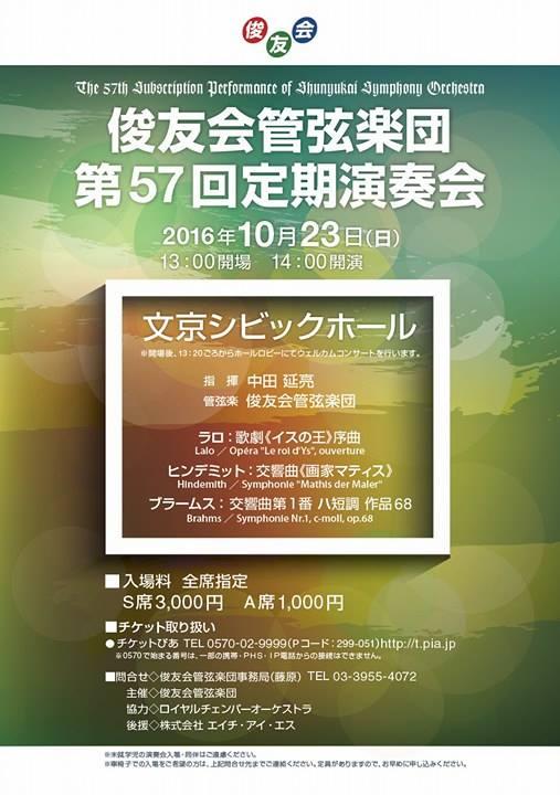 http://www.nobuakinakata.com/14397976_1105554269531396_1506458366_n.jpg