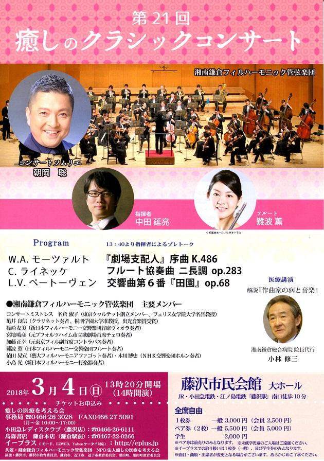 http://www.nobuakinakata.com/171231iyasi_127070918.jpg
