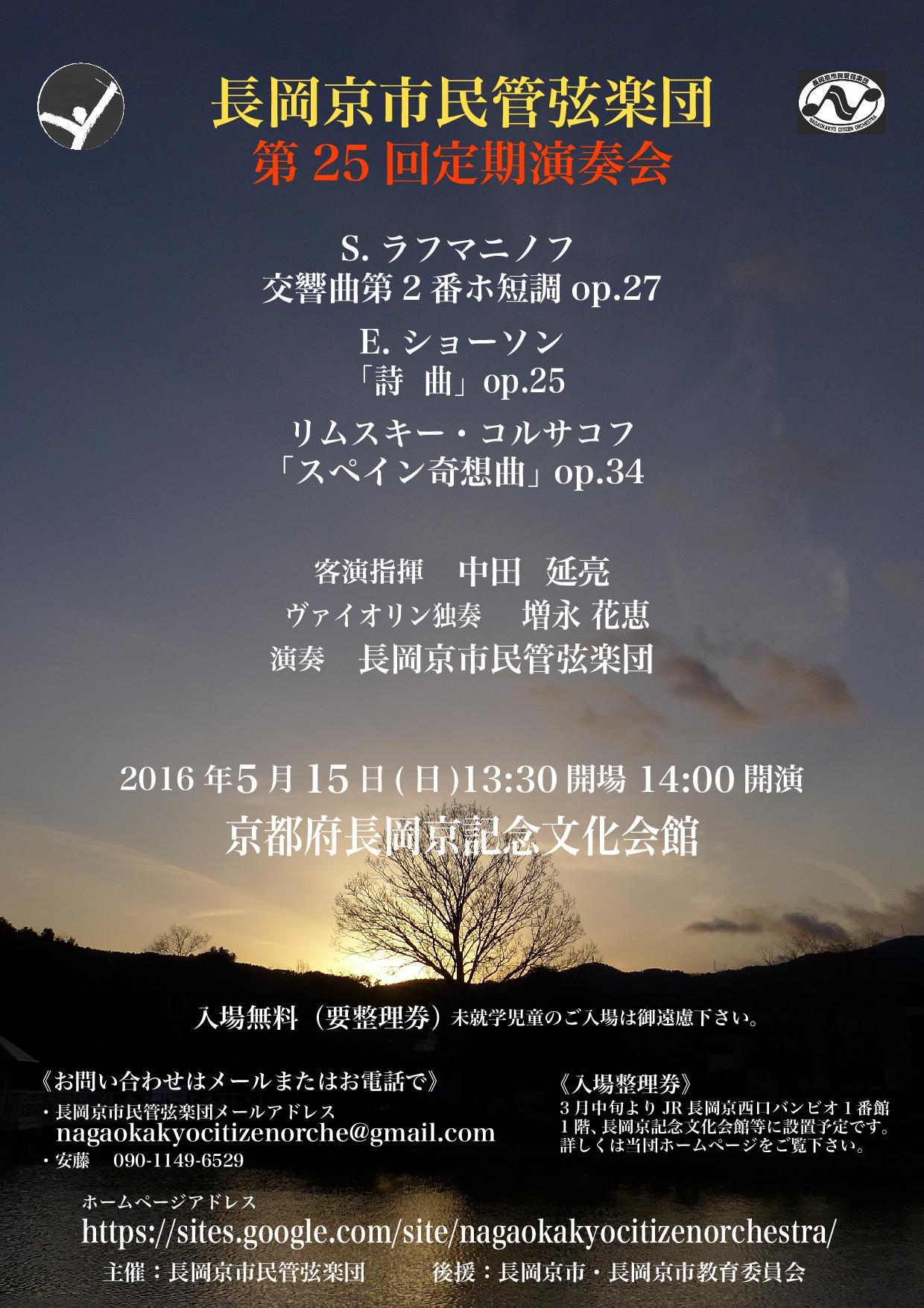 http://www.nobuakinakata.com/25%E5%9B%9E-1.jpg