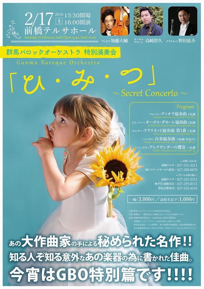 http://www.nobuakinakata.com/27858059_10155535167123795_8231412470210075013_n.jpg