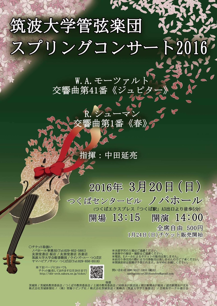 http://www.nobuakinakata.com/IMG_2527.JPG