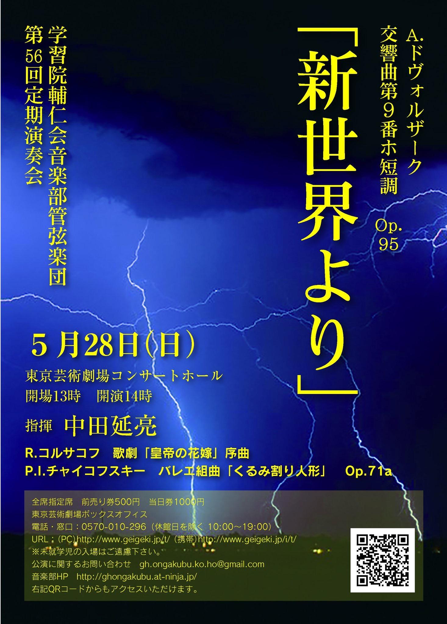 http://www.nobuakinakata.com/IMG_4181.JPG