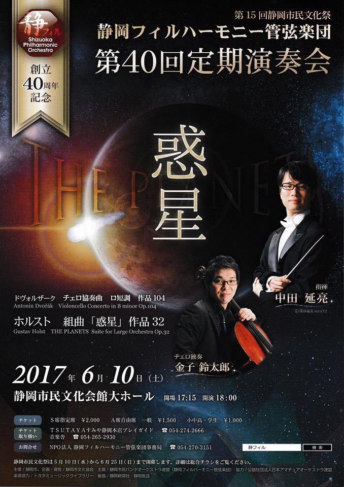 http://www.nobuakinakata.com/IMG_4183.JPG