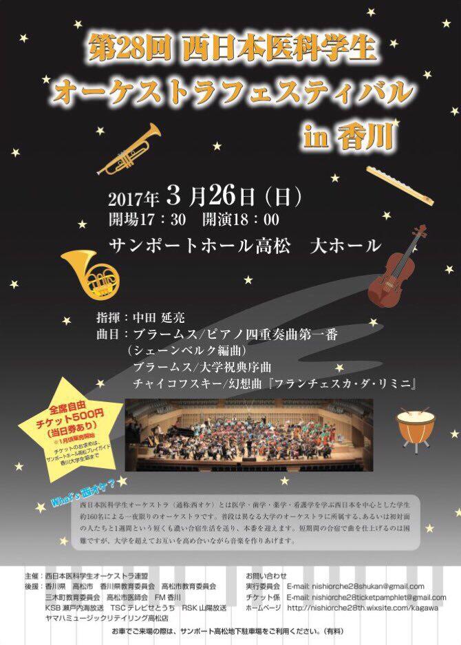 http://www.nobuakinakata.com/IMG_5323.JPG