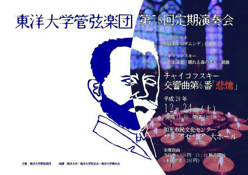 http://www.nobuakinakata.com/Toyo%202016.JPG