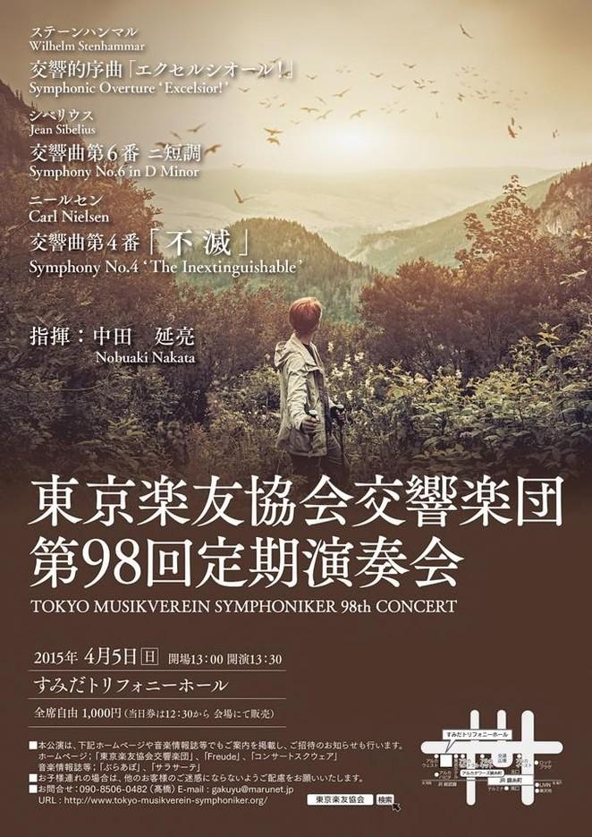 http://www.nobuakinakata.com/image-2.jpg