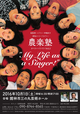 http://www.nobuakinakata.com/image-3.jpg