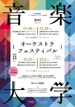 http://www.nobuakinakata.com/ondaifes2017_245.jpg